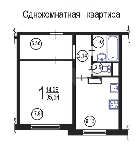 Продажа 1-комнатной квартиры, миасс, полетаева б-р, 7.