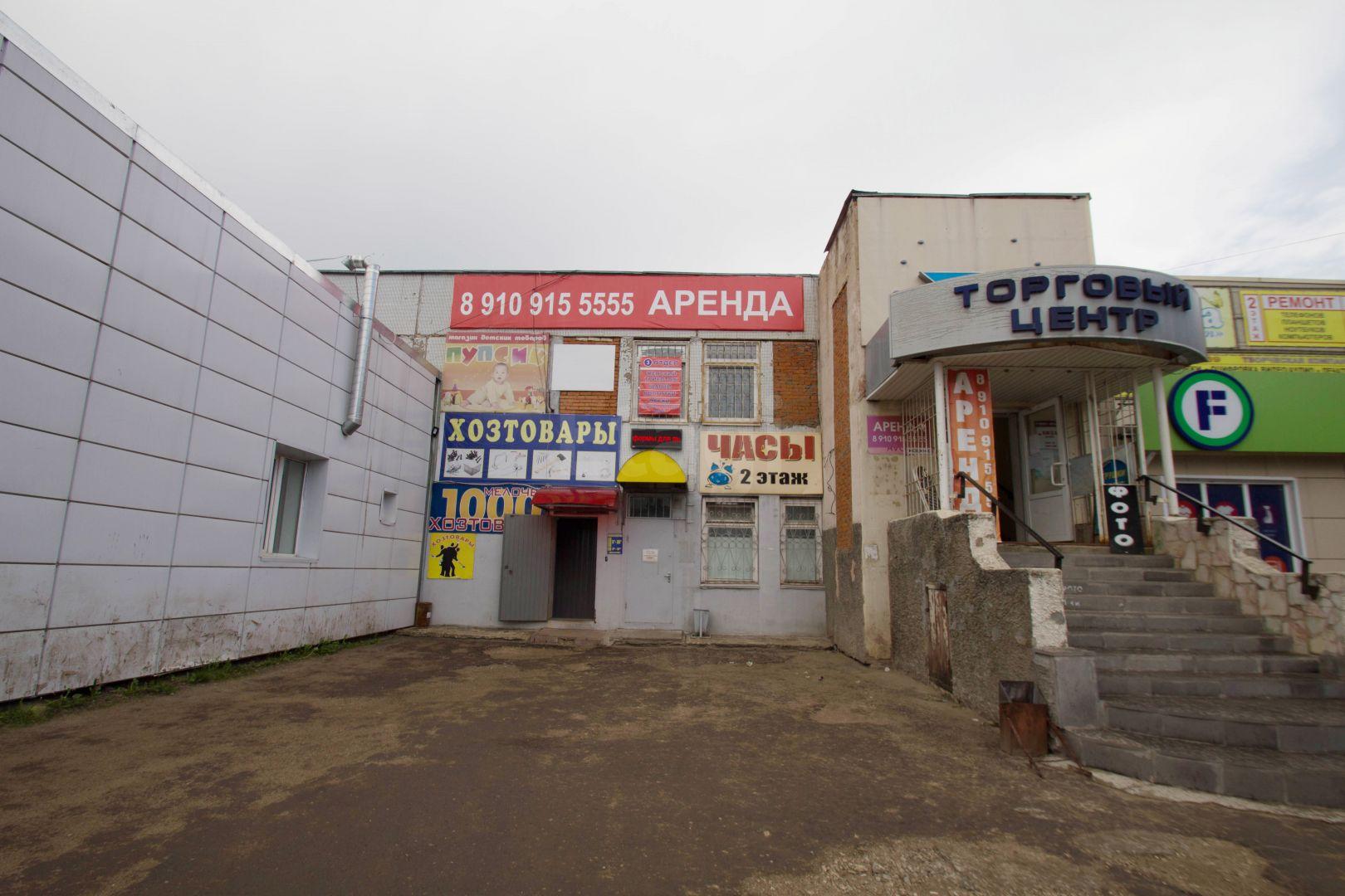 Продажа коммерческой недвижимости, 551м <sup>2</sup>, г. Калуга, Кибальчича