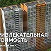 е1 недвижимость екатеринбург новостройки 1 комнатная в центре Считается платный