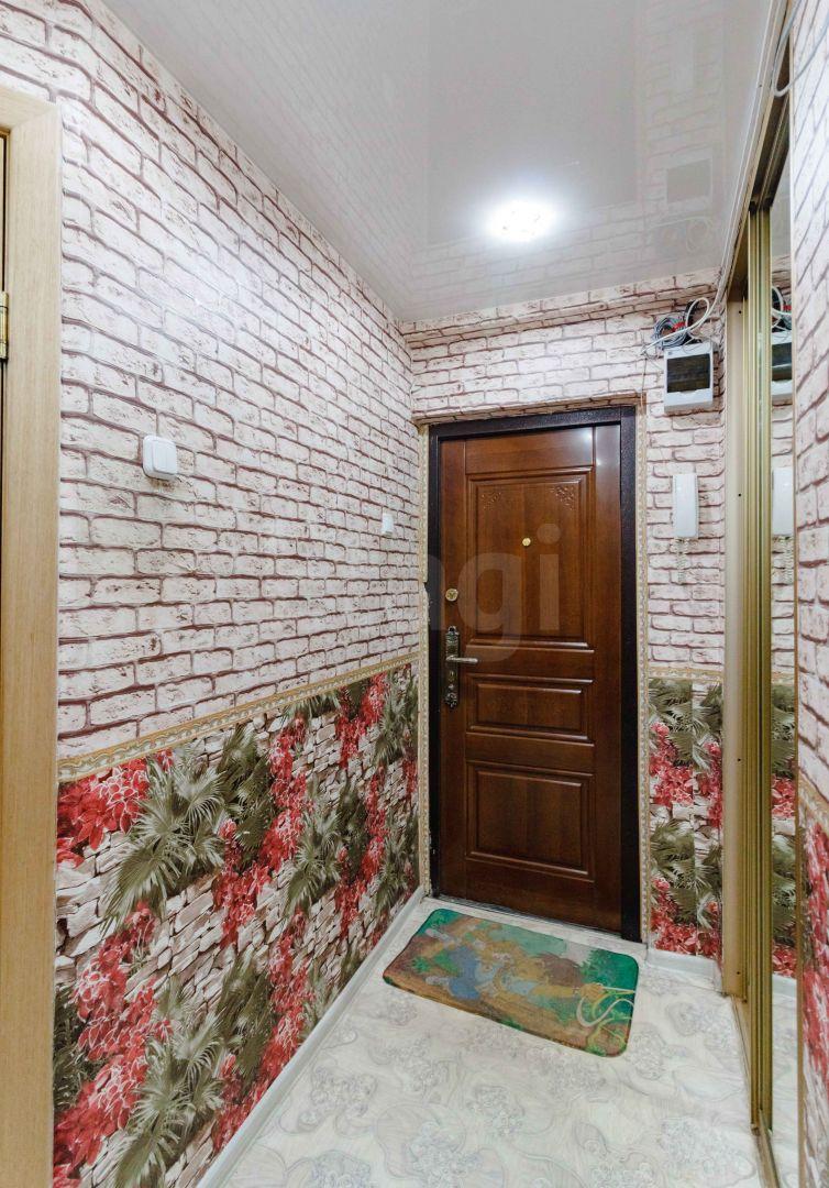 Продажа 3-комнатной квартиры, Амурск, Октябрьский,  18