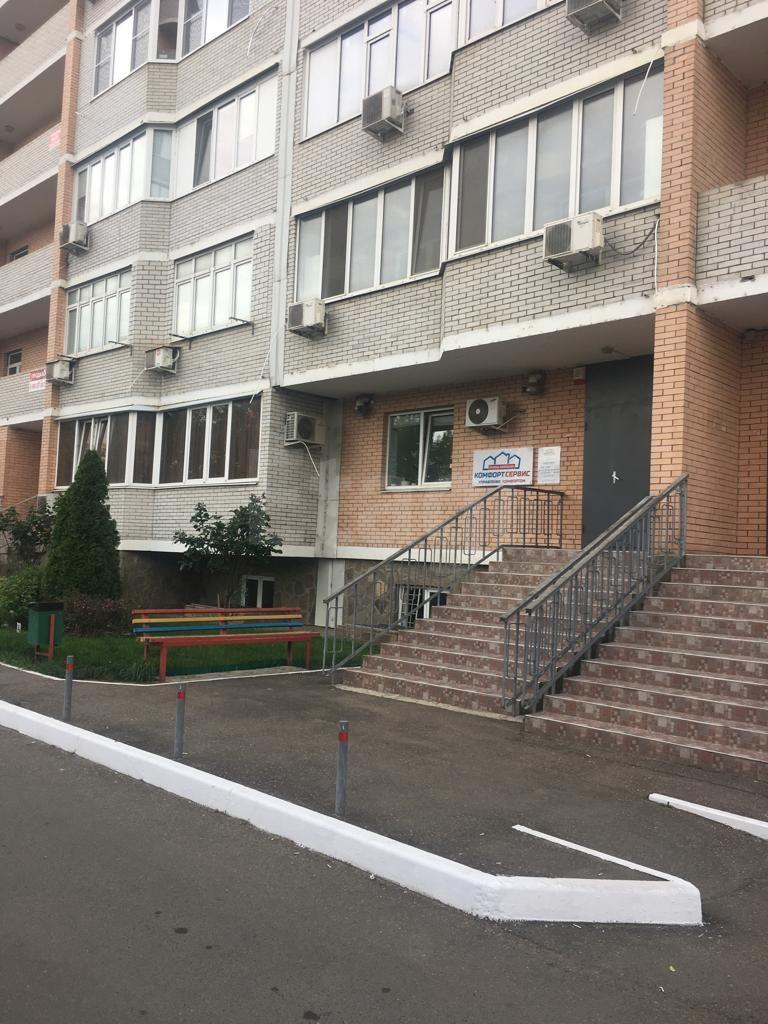 Продажа коммерческой недвижимости, 48м <sup>2</sup>, Краснодар, Монтажников
