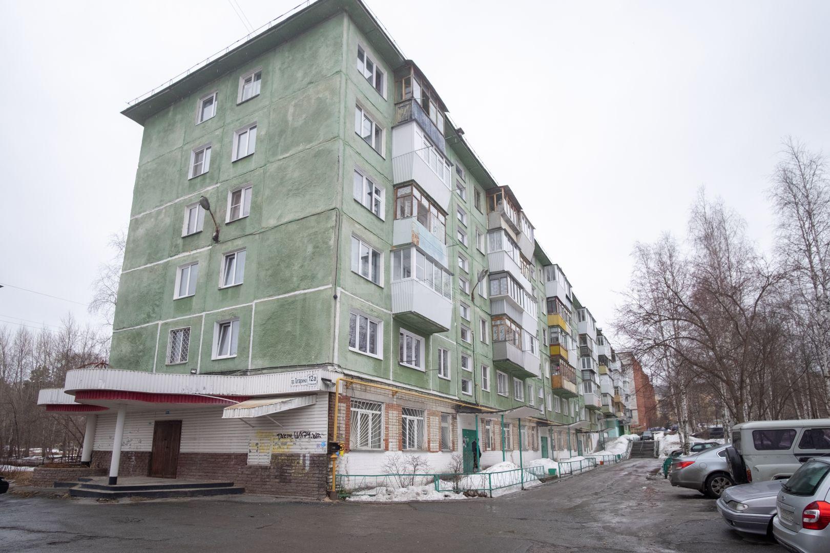 Продажа 3-комнатной квартиры, Златоуст, 3-я линия пр-та им. Ю.А. Гагарина,  12а