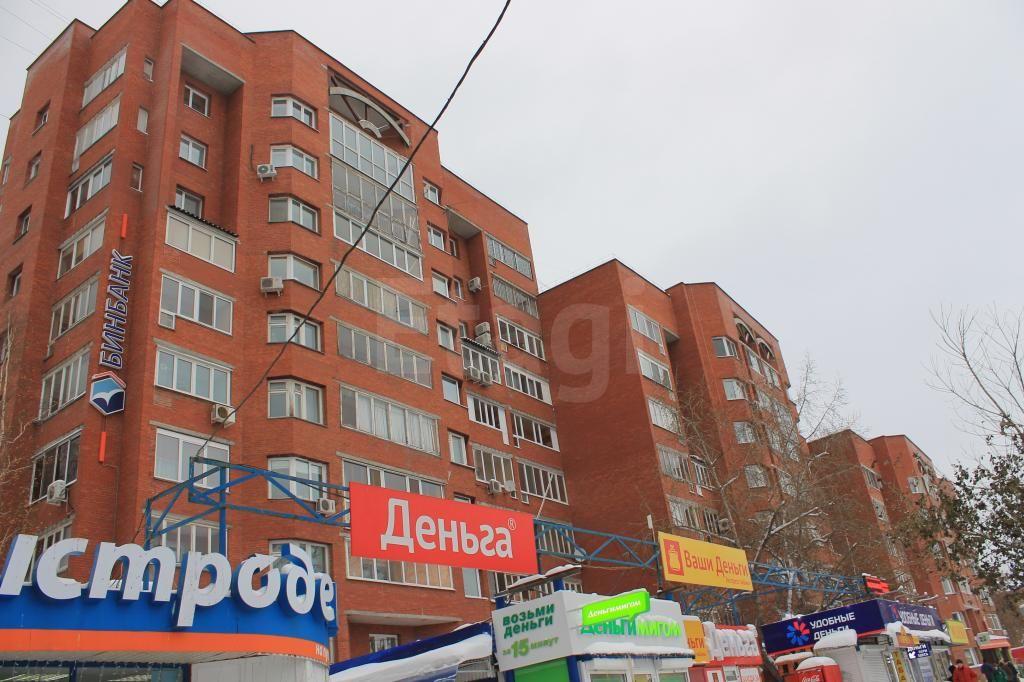 магазинов, купить квартиры ул мира перми отследить