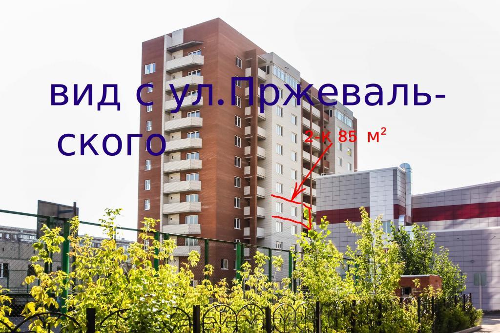 Объявление. г. Тюмень, 2-комн.кв. 84.46кв.м, Севастопольская, 2. Фото 24