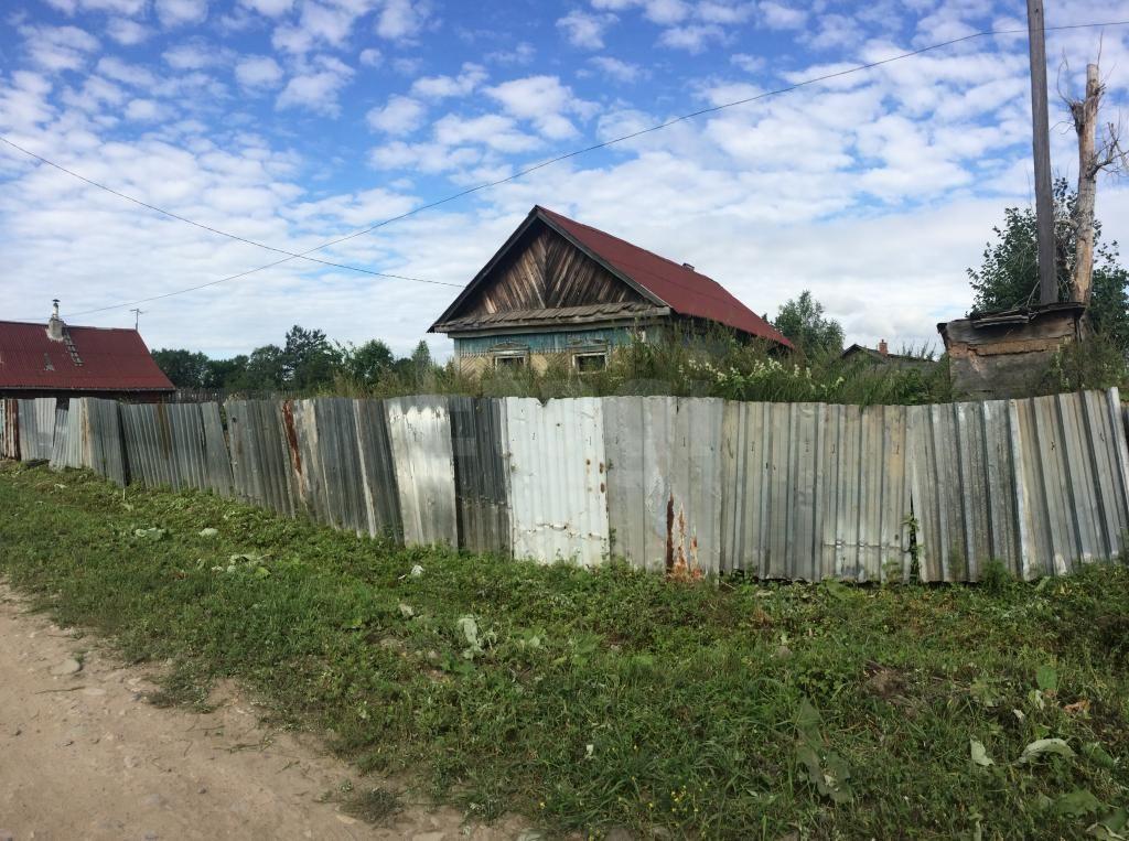 самых купить земельный участок в комсомольске-на-амуре военную одежду