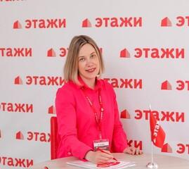 Работа туймазы для девушек украинские супермодели