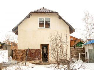 Современные материалы для строительства стен дома