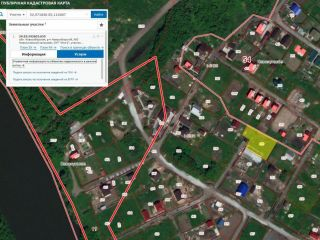 Продажа земельных участков на сицилии