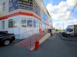 Продажа готового бизнеса екат подать объявление о продаже автомобиля по краснодарскому краю
