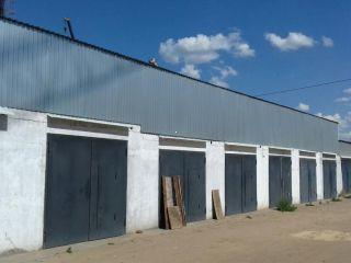 Купить коммерческая недвижимость улан-удэ Аренда офиса 10кв Лодочная улица