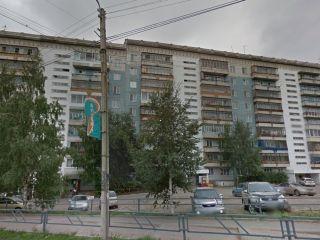недвижимость в томске вторичное жильё
