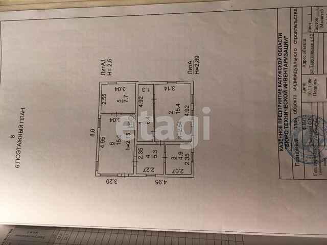 Продажа дома, 54м <sup>2</sup>, г. Калуга, Тарутинская