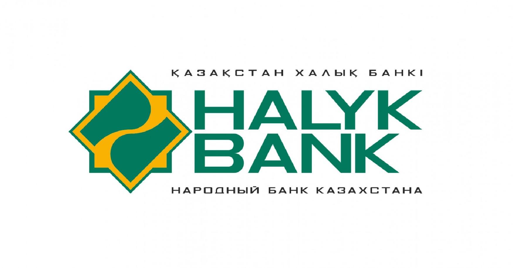 Кредитный калькулятор каспийского банка казахстана онлайн