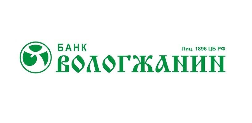 вологда кредит от частного лица кредит наличными без справки о доходах киев