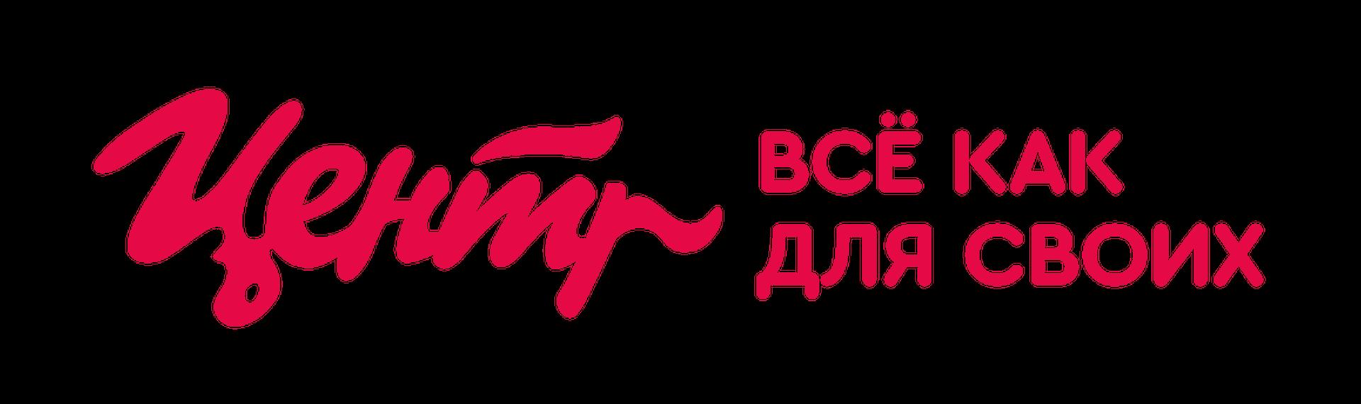 Корпорация Центр Интернет Магазин Тюмень Бытовая Техника