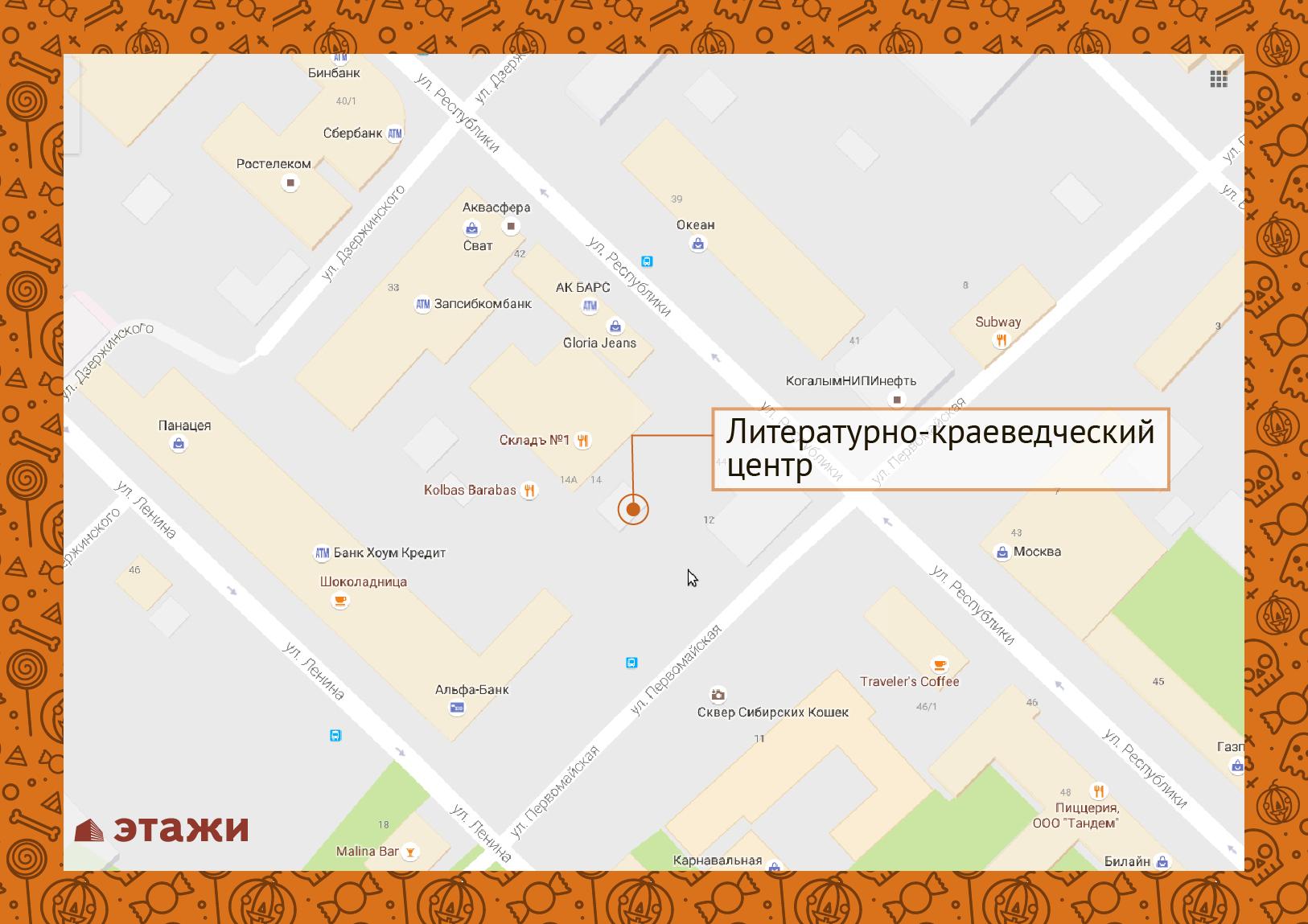 карта_HALLOWEENМонтажная область 8.png