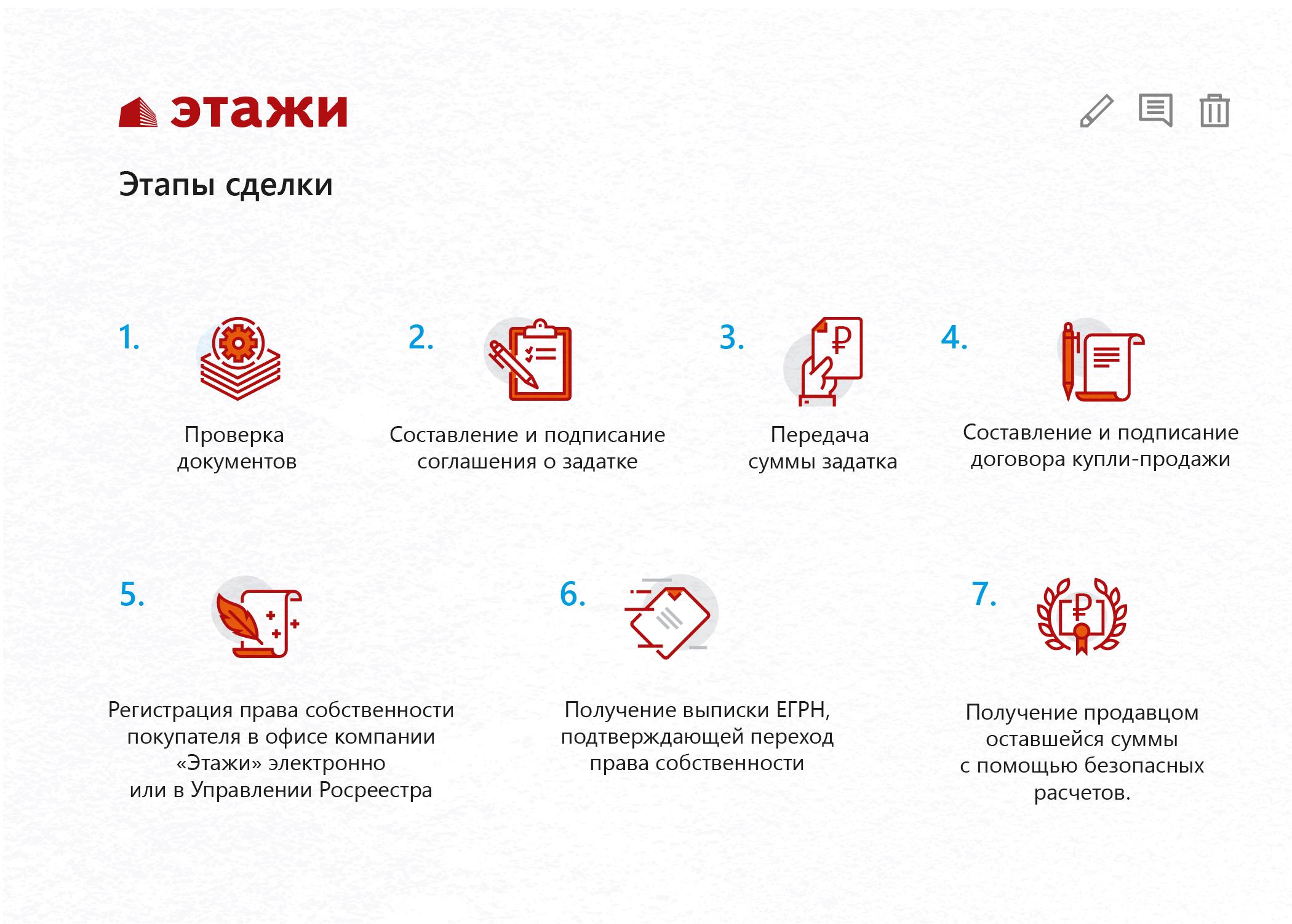 КИИ_история успеха-05.jpg
