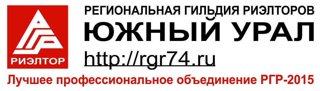 Logotip-RGR.jpg