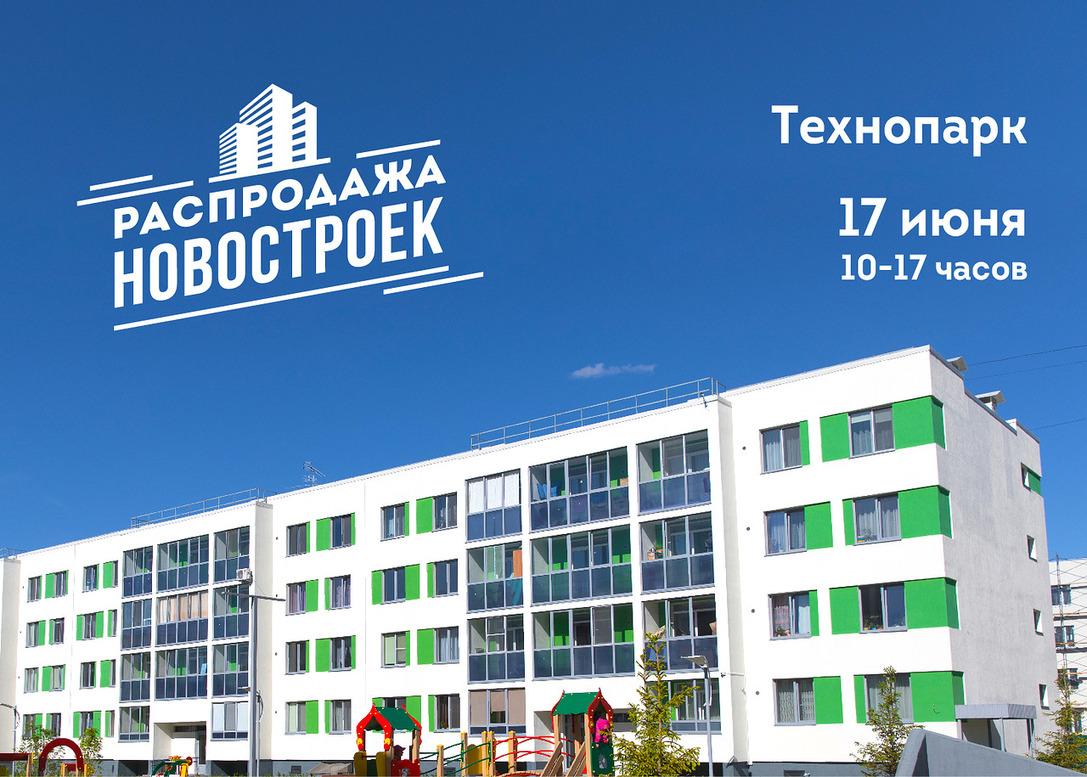 2017-06-07.jpg