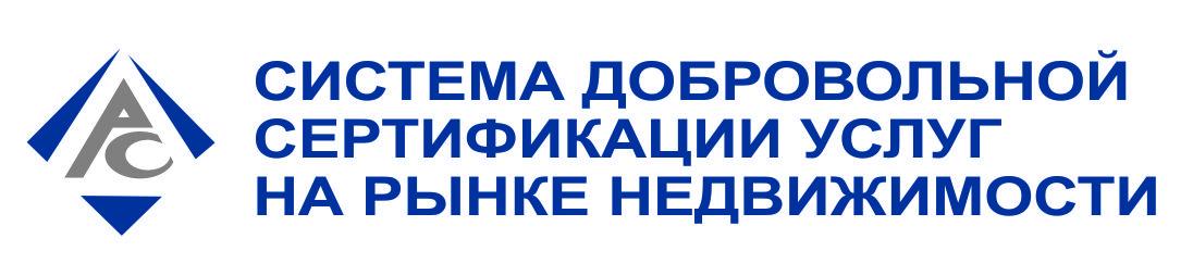 Logotip-Sertifikatsiya.jpg