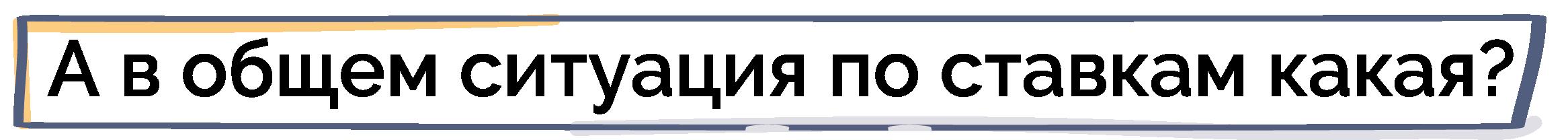 ВКС_Что случилось-06.png