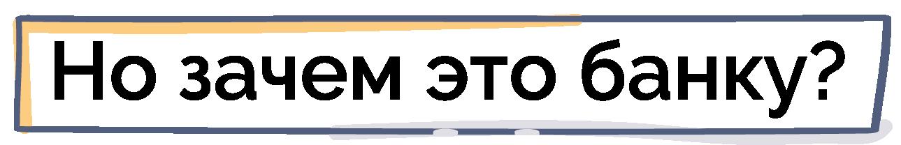 ВКС_Что случилось-05.png