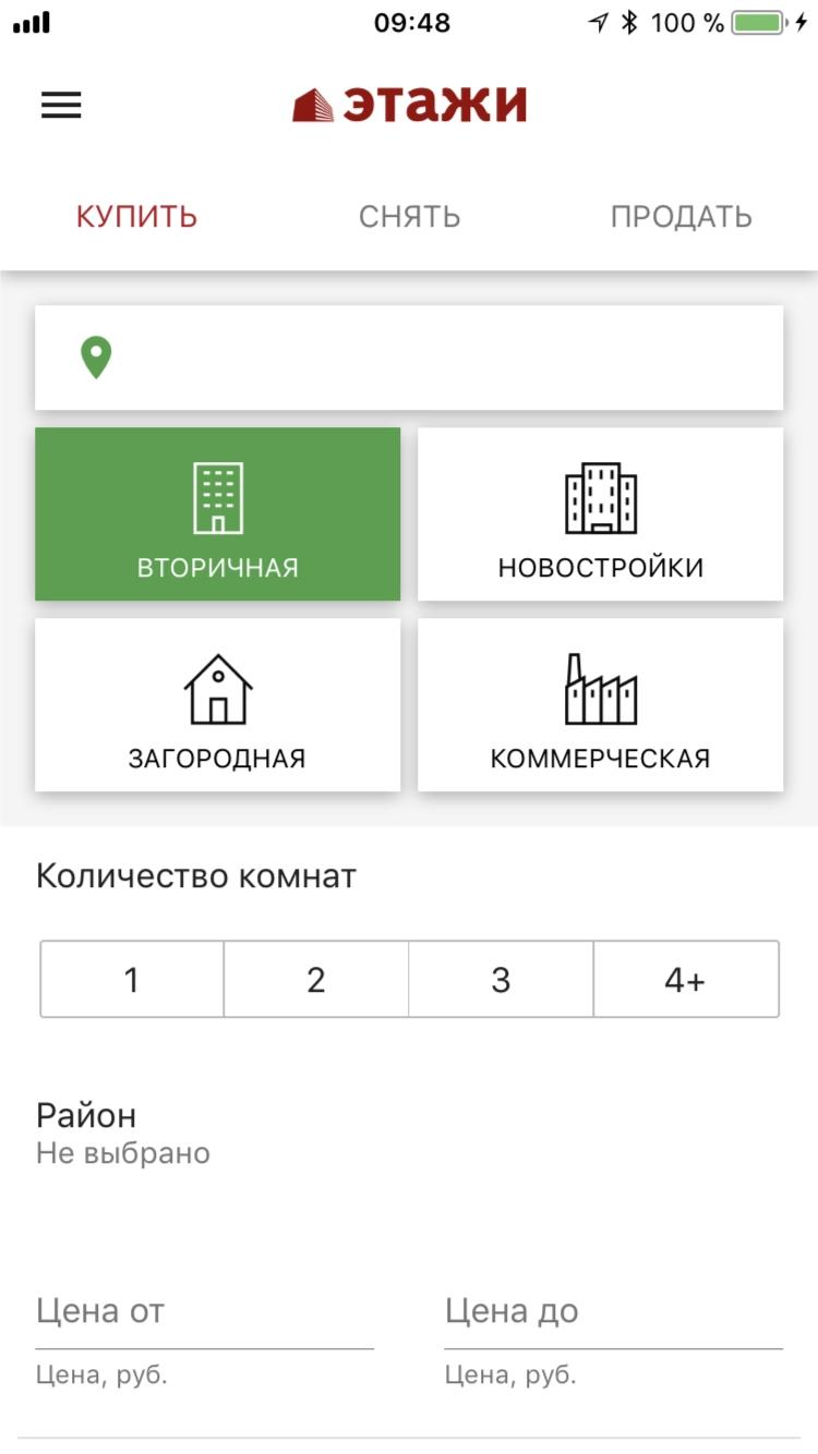 Взять кредит быстро онлайн на карту