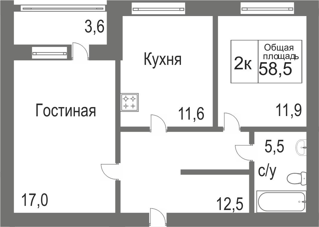 Объявление. г. Сургут, 2-комн.кв. 58.46кв.м, Игоря Киртбая. Фото 11