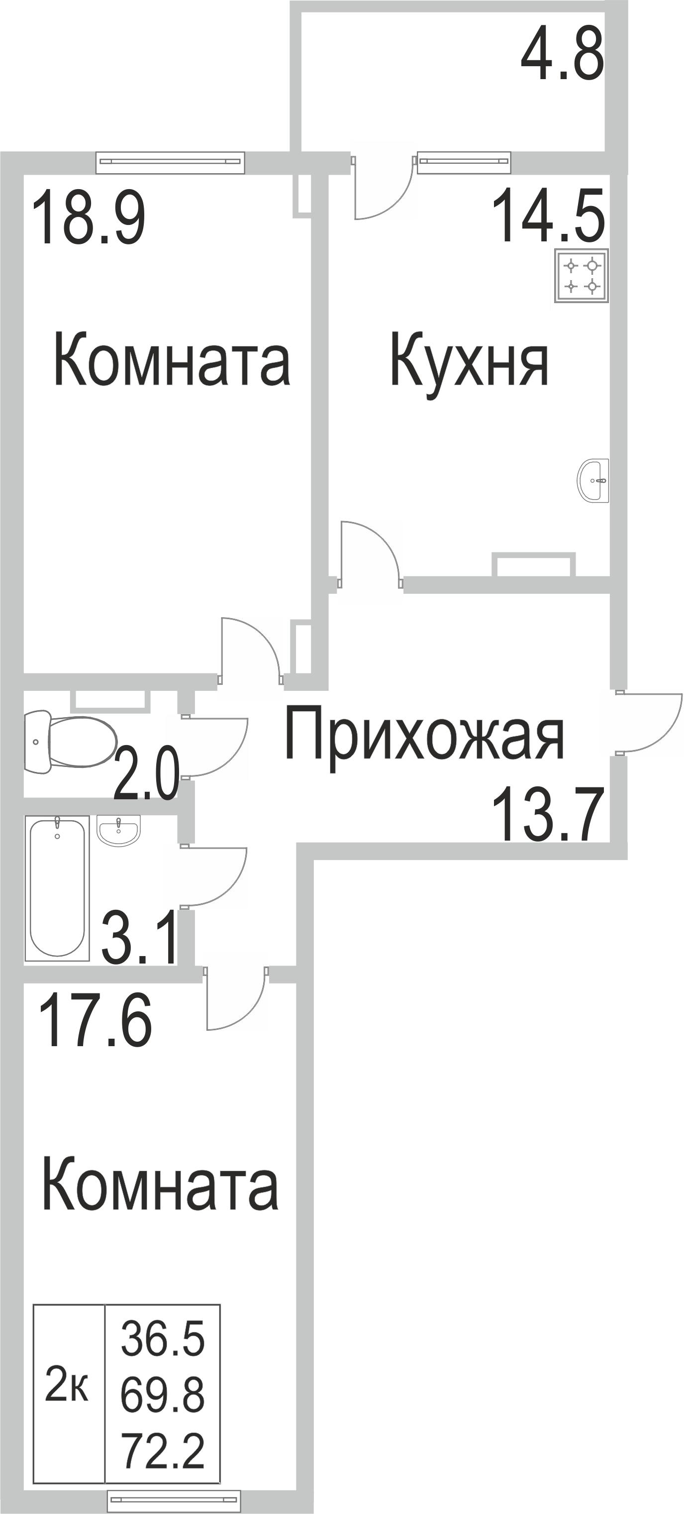 Объявление. г. Сургут, 2-комн.кв. 73.9кв.м, Университетская, 17. Фото 1
