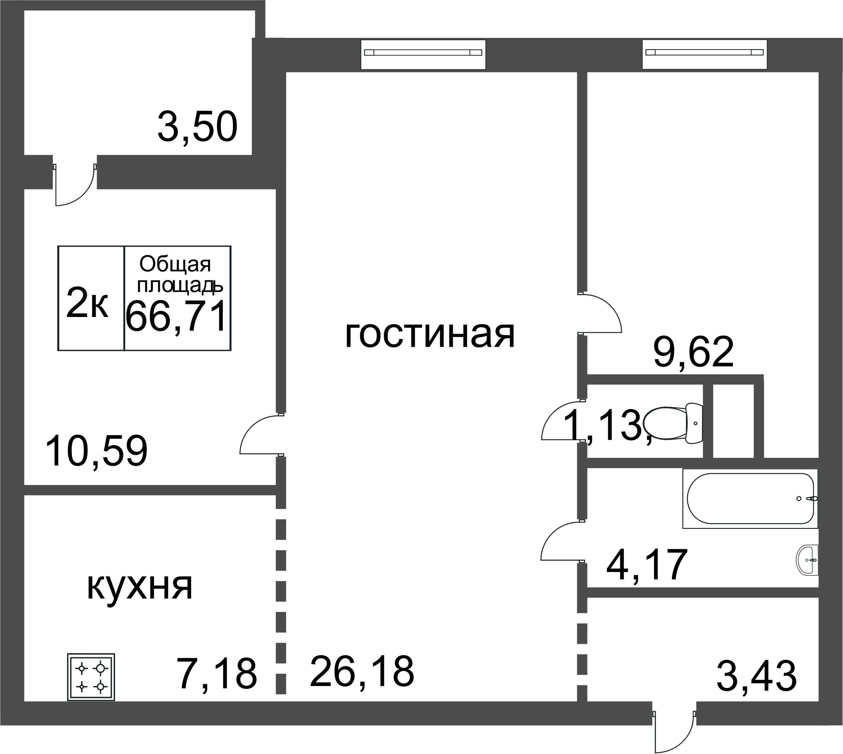 Объявление. г. Сургут, 2-комн.кв. 64.71кв.м, Ивана Захарова, 6. Фото 12