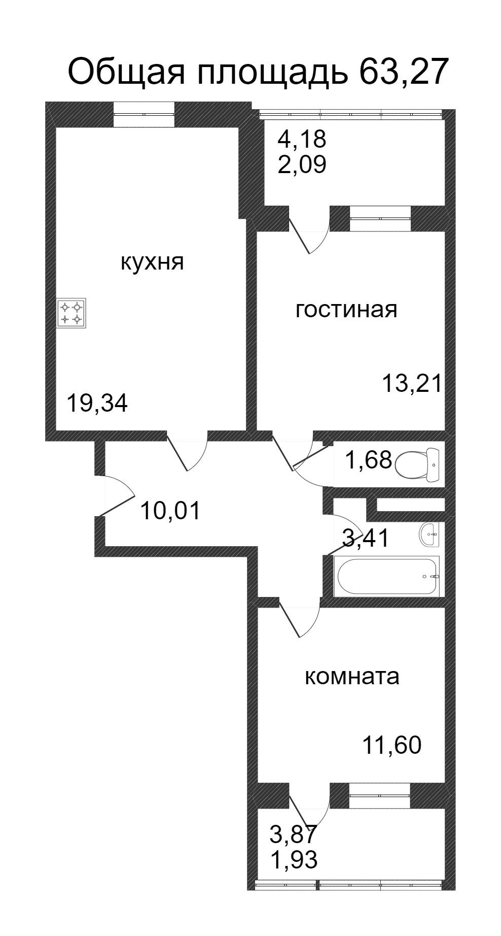 Объявление. г. Сургут, 2-комн.кв. 63.27кв.м, Ивана Захарова. Фото 3