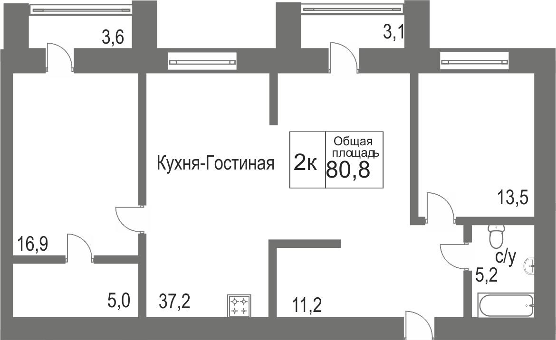 Объявление. г. Сургут, 2-комн.кв. 87кв.м, Югорский тракт, 4. Фото 11